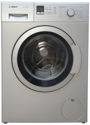 Bosch Washing Machine Review: Indian Models Features & Comparison